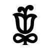 Nightbloom Hanging Lamp 40cm. White & gold. (US)